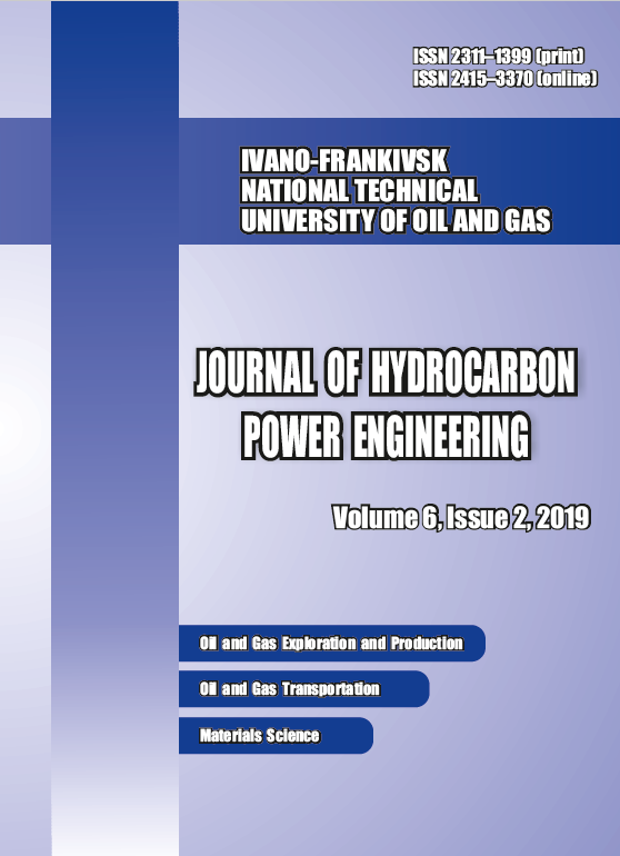 View Vol. 6 No. 2 (2019): JOURNAL OF HYDROCARBON POWER ENGINEERING
